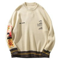 Pull hip hop pull pull Hommes van Gogh peinture broderie tricoté harajuku streetwear tops occasionnel