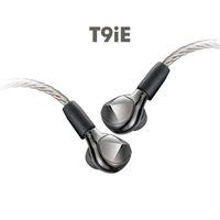 Hotselling Astall Karn سماعات في الأذن T9ie MK II سماعة الأزياء أعلى 1 في سماعة الأذن مع صندوق البيع بالتجزئة