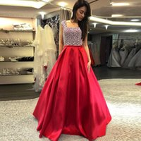 Casual Dresses Red Party Dress Women Satin Sleeveless Square Collar Backless Formal Summer Long Elegant Sexy Maxi Vestidos