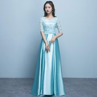 Bridesmaid Dress Holievery Half Sleeves Satin Dresses With Lace Top 2021 Ice Blue Pink Gold Long Party