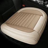 Couverture de siège pour accessoires de voiture pour Hyundai I30 Elantra Tucson Sonata / Kia K5 / Lex Us Rx ES CT Four Saisons Protection universelle Coussin respirant Coussin Serdan SUV Camion