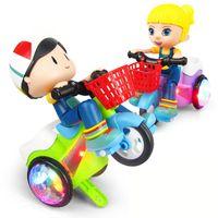 Телескоп бинокль трехколесный велосипед детские развлекательные игры