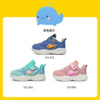 2021 Spring and Summer New Children's Lightweight Sports Shoes Baby Soft Soled Walking Mesh Top Breathable