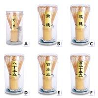 Yeni Japon Töreni Bambu Çöp Kutusu Yeşil Çay Çırpma Matcha Toz Toptan Drop Shipping