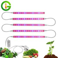 LED Grow Light AC85-265V T5 Tube Full Spectrum LED Phyto Lamp Indoor Growth Bar Light for Aquarium Greenhouse Grow Tent 5pcs lot