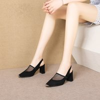 Hollow Metal Pointed High Heel Shoes in Summer New 7GG4