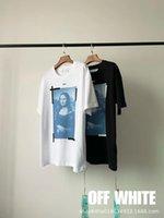 Fashion Brand Off Style White Oil Painting Mona Lisa's Smile Smile Cross Arstyle T-shirt a manica corta sciolta da uomo e donna