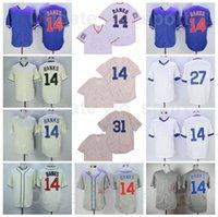 Retro Baseball 1929 1968 1969 Vintage 27 Addison Russell Jersey 14 Ernie Banken 31 Maddux 1988 1990 1994 Ruhestand Ruhestand Pullover Cool Base