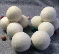 كرات مجفف الصوف 7 سنتيمتر النسيج الطبيعي النسيج النسيج 100٪ العضوية قابلة لإعادة الاستخدام الكرة كرات مجفف الكرة الثابتة يقلل من وقت التجفيف 569 R2
