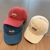 Spring Summer Autumn Winter Fashion Baseballs Caps Men Women Streetwear Snapback Hip Hop Cap Trucker Hat Baseball Party Hats snap012