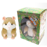 Dog Supplies Toys Chews Hamster, marmot, plush repeat, talk, record, learn to talkI7GV