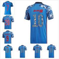 Homens + Kids 2021 Japão Jerseys Home 20 21 Minamino Camisetas Team Kagawa Honda Nagatomo Okazaki Atom Kubo Jersey Football Camisa