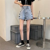Original high quality real version Net red love embroidery denim shorts women 2021 new summer high waist thin A-line wide leg hot pants