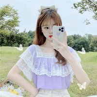 Casual Square Collar Blouse Women Summer Solid Lace Short Sleeve Female Shirts Loose Korean Clothing Arrival Kawaii Top Women's Blouses &