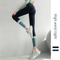 Ioga roupa alta cintura cor combinando cangings esporte para mulheres jogging treinamento de fitness acelerando push up hips yaga calças
