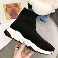 جودة عالية الرجال النساء الجوارب الأحذية سميكة سوليد متماسكة امتداد باطن التدريب الأحذية الأحذية الرياضية رباط الحذاء