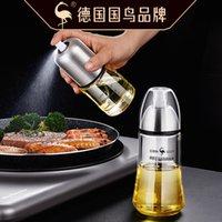 SSGP زجاجة زيت، رذاذ الشواء المطبخ الخل، زيت الزيتون الصالحة للأكل، زجاج التحكم الزجاج، وعاء صغير. UW60.
