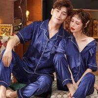 Sleepwear Mens Pigiama Men's Seta PIJAMAS Meryl Satin per il vestito maschile Abbigliamento per la casa Abbigliamento Pigama Pigiama Set Sleep Tops