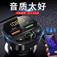 MP4 لاعبين سيارة MP3 الحديثة نمط بلوتوث اليدين كيت شاحن مزدوج سجائر USB أخف وزنا qc3. 0 سريع ج
