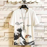 Men's T-Shirts Funny Anime Print Oversized Men T Shirt Hip-Hop Cotton T-shirt O-neck Summer Japanese Male Causal Tshirts 5XL Fashi
