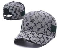 2021 High Ball Caps Qualitätsstil Baseballmütze, geeignet für Männer und Frauen außerhalb Sports Freizeit 9 Farben einstellbare Passform