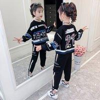 Vestiti da primavera delle ragazze Street Blasting Suit Fashion 2021 New Rete Red Big Children's Girl Fashionable Style Sport Sport Due pezzi Set