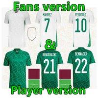 Вентиляторы Версия для фанатов Algerie 2021 Главная Выдачи футбольные трикотажки Mahrez Feghouli Bennacer Atal 20 21 Алжир Футбольные наборы футболки Maillot De Foot