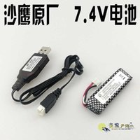 Renxiang Desert Eagle down bullet electric toy gun factory special 7.4v battery charging cable 3P head USB