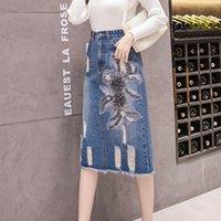 Skirts 2021 Spring Autumn Women Skirt Denim Slim Beading Pocket Knee-Length Office Lady Clothes Korean Style Streetwear D243
