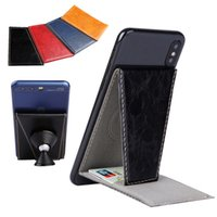 Phone Card Holder Wallet Pocket Credit Cards ID Case Pouch Sleeve Bulit in Iron Sheets for Magnetic Car Mount Compatible With iPhone Samsung Android Smartphones