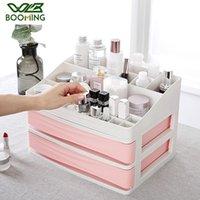 WBBOMing Desktop Sundlies Box Makeup Организатор Косметика Макияж Кисти Домашний офис Ванная комната Ящики для хранения ванной
