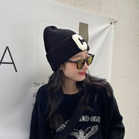 Beanie Skull Caps Winter Latest Women'S Wool Hat The Three-Dimensional Embroidery Hedging Cap Solid Color Black Knitted Female