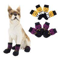 Dog Apparel 4Pcs Puppy Shoes Cute Cartoon Non-Slip Knit Pet Socks Soft Warm Boots Cat Winter Clothes S-XL