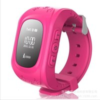 손목 시계 Q50 스마트 어린이 시계 GPS 트리플 포지셔닝 시계 29gv