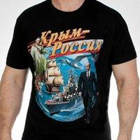 "T-shirt da uomo Russian Crimea ""Krym - Rossiia"" T-Shirt Warships. T-shirt da uomo manica corta in cotone in cotone estivo S-3XL"