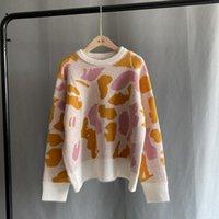 Otoño invierno leopardo jersey suéter de manga larga o-cuello causal tirón femme mujeres coreanas dulce punto tops algodón poliéster mujer suéter