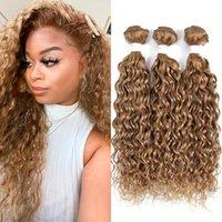 Human Hair Bulks 27# Honey Blonde Water Wave Bundles SOKU Brazilian 100% Weave Non-Remy