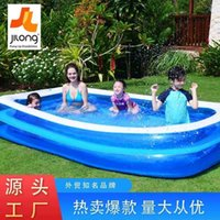 Jilong inflatable baby adult home play thickened wear resistant ocean ball children's swimming pool