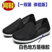 2021 first generation shoes red purple beige outdoor sports breathable men basketball sneakers 40 to 45 uioo8DCVR