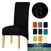 Стул охватывает лучение 13 цветов эластичный крышка напечатаны XL размер длинные обратно в стиле в Европе стиль сиденья протягивает банкет домашний1 заводская цена экспертное качество дизайн качества новейший стиль
