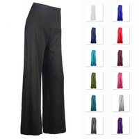 Women's Leggings Fall Style Solid Color High Waist Wide Pants Sexy Stitching Pant Women-Clothing Trousers Sweatpants Joggers Vintage Vetemen