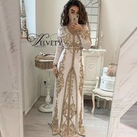 Moroccan Kaftan Muslim Evening Dress Mermaid Velour Gold Lace Islamic Dubai Caftan Saudi Arabic long sleeve Gown Prom wear