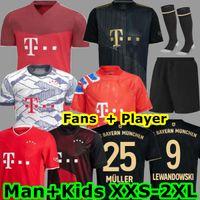 Fans Jogador Versão 20 21 21 2 22 2 22 Bayern Munique Sane Jersey Lewandowski Coman Gnabry Alaba Davies Muller Kimmich HRFC 2021 2022 Camisa de Futebol Homens Uniforme