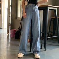 Women's Jeans Women High Waist Drop Wide Leg Loose Straight Pants Summer Ladies Sty Blue Demin Trousers