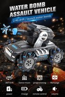 Remote control tank can launch water bomb armored car children's day gift toy watch sensor distant controls vehicles