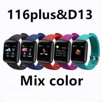 D13 D18 D20 115Plus 119Plus Smart Watch 116 115 Plus Heart Rate Smartband Wristband Sports Bracelet Blood Pressure Fitness Tracker Smartwatch Y68 116plus