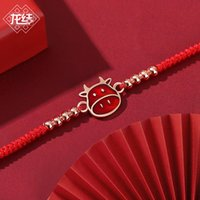 Dragão Nó Novo Estilo Guochao Palace Museu Doze Zodíaco Cor Quente Mudança Pulseira Tecido de Mão Corda Vermelha do Ano Da Vida Mão Feminina