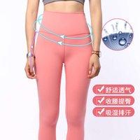 Kadın kadın eşofmanlar güzel göstermek için güzel ve kalça çıplak oktet pantolon kalça kaldırma klasik 1U1u yoga giyim