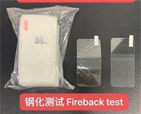 최고 품질 0.3mm 스크린 아이폰 7 6s 플러스 5 5S 5C 4 4S 스크린 프로텍터 필름 9H 폭발 증거