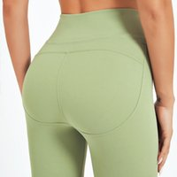 Yoga Outfit Outdoor Running Training Pants Breathable Buttocks Celebrity Fitness Leggings Sport Women